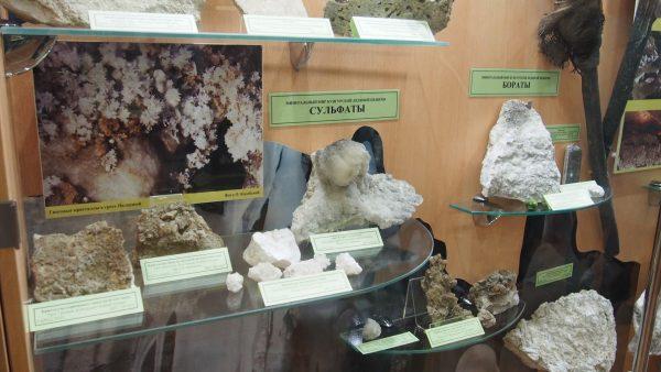 В залах Музея карста и спелеологии