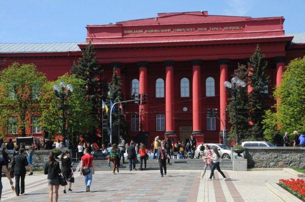 Национальный университет им. Шевченко