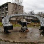 Памятный знак Подкова и колокол