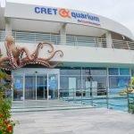 Критский аквариум снаружи