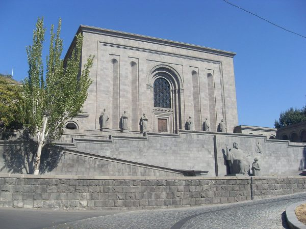 Матенадаран в Ереване