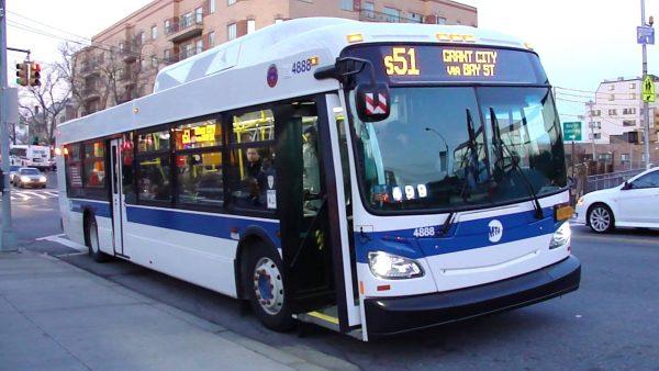Нью-йоркский автобус