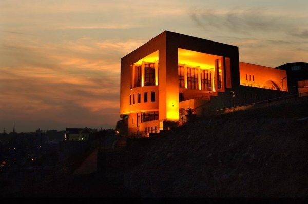 Культурно-биографический центр Шарля Азнавура в Ереване