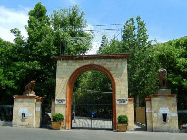 Вход в Ереванский зоопарк в Армении