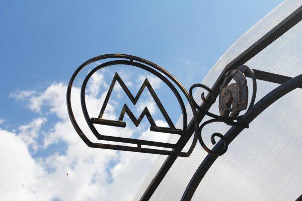 Значок метрополитена в Валдае