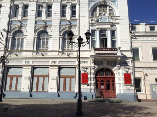 Музей боевой славы в Астрахани