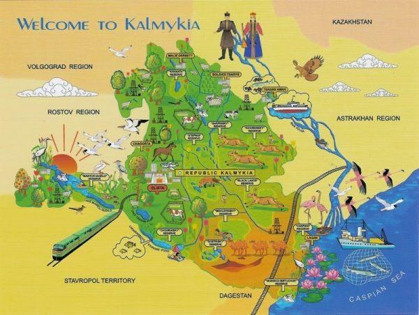 Туристическая карта Калмыкии