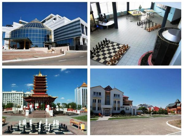 «Город Шахмат» в Элисте