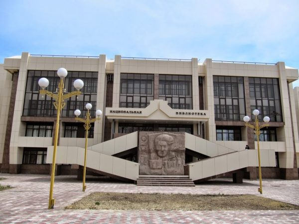 Национальная библиотека Калмыкии