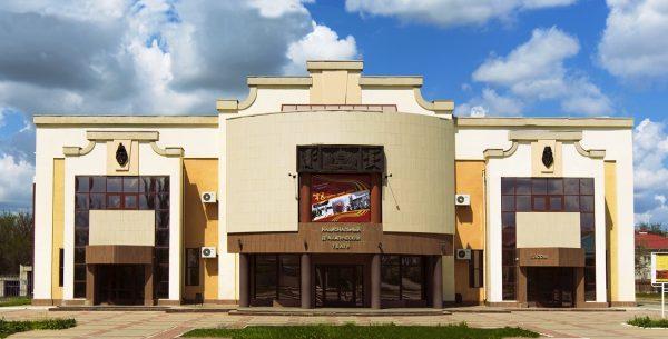 Национальный драматический театр в Элисте