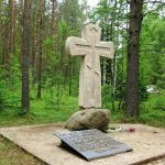 Игнач Крест