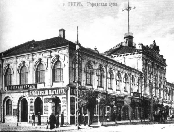 Старинное здание Твери