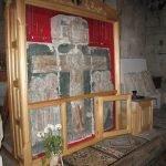 Святославов крест