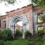 Руины Петропавловского собора