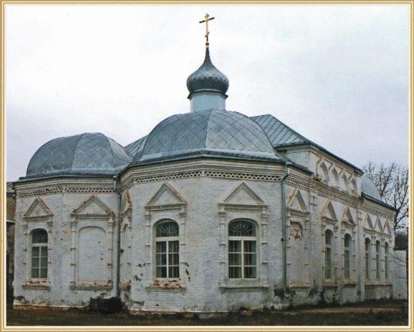 Никольский (Никоновский) храм