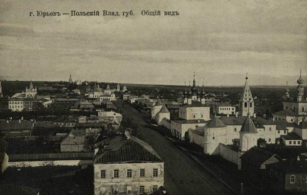 Старое фото города