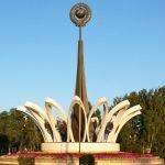 Памятник в честь 50-летия СССР