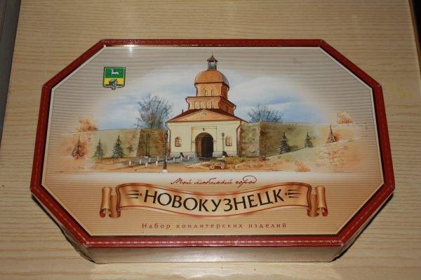 Коробка конфет Новокузнецк