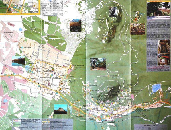 Туристическая карта Железноводска