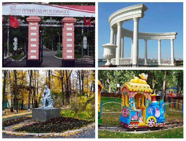 Горьковский сад в Ижевске