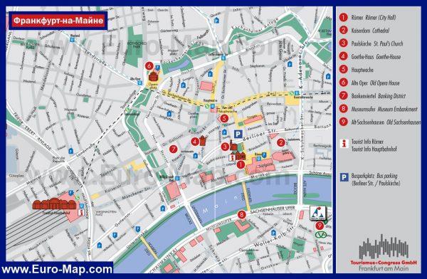 Туристическая карта Франкфурта-на-Майне