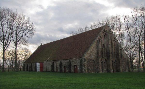 Монастырь Тер Доест