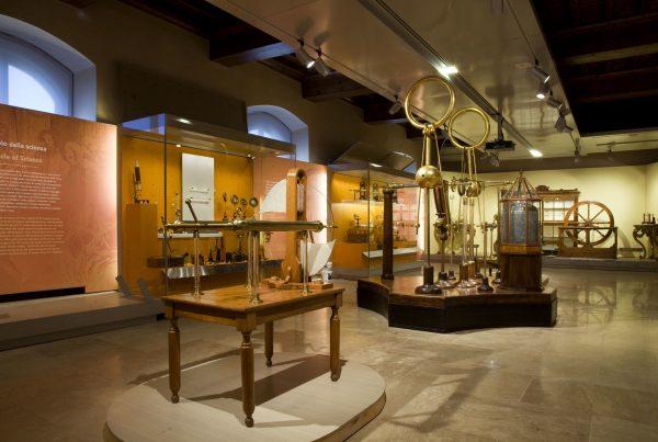 Зал музея Галилео