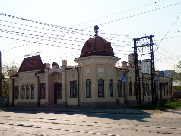 Особняк Данцигера в Челябинске