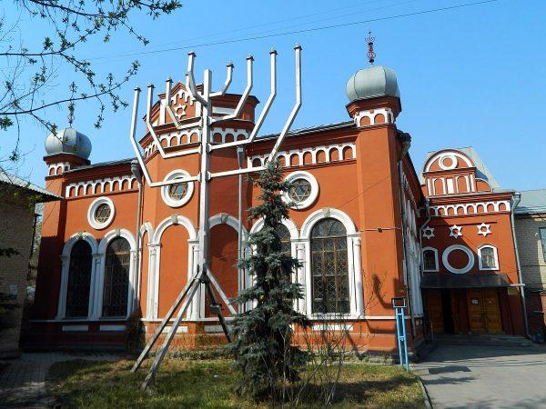 Челябинская синагога на Урале