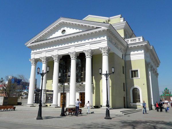 Концертный зал камерной и органной музыки «Родина» в Челябинске