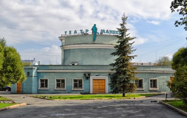 Театр «Манекен» в уральском городе