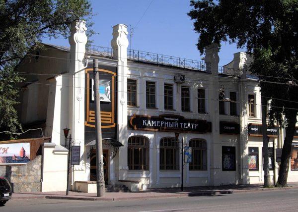 Драматический камерный театр в Челябинске