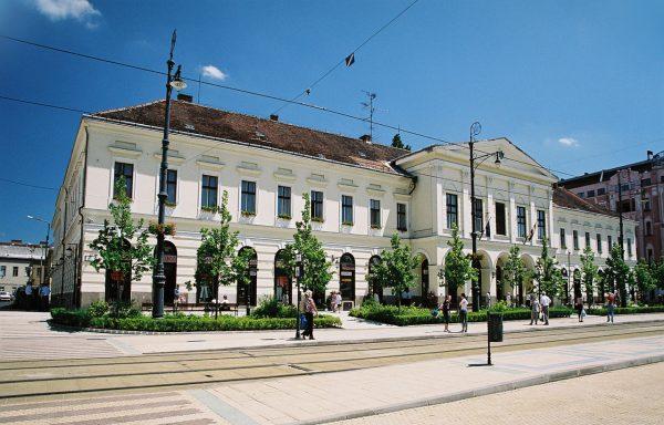 Здание городской ратуши Дебрецена