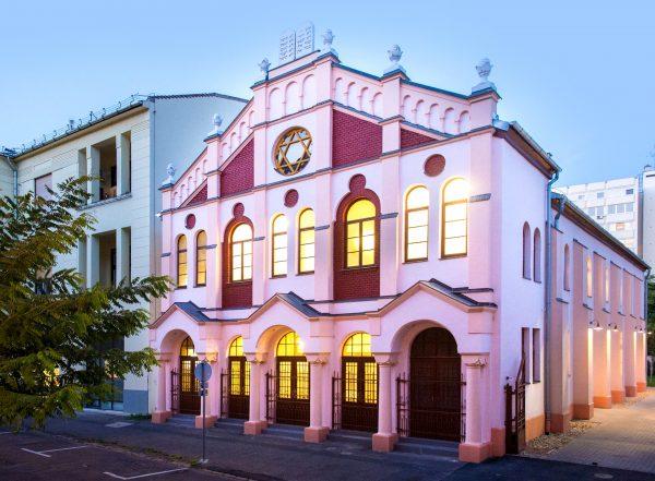 Здание Православной синагоги