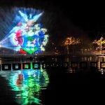 Лазерное шоу в парке вечером
