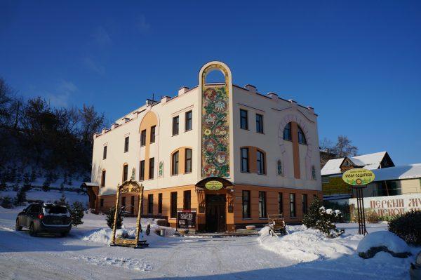 Музей славянской мифологии