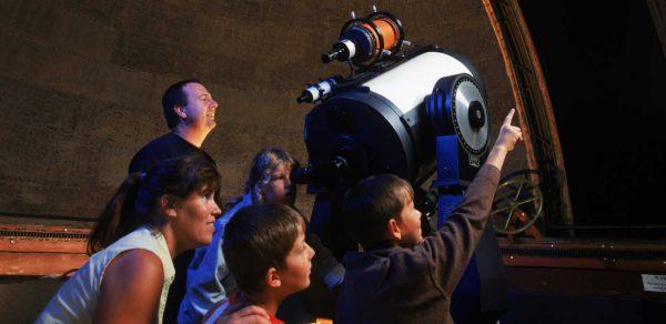 В обсерватории