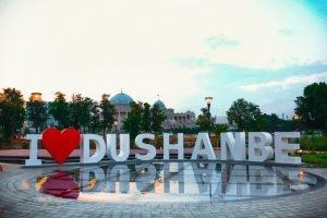 Арт-объект I love Dushanbe