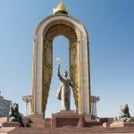 Монумент Исмаилу Самани