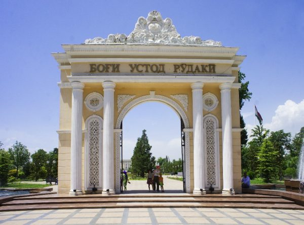 Городской сад Боги Рудаки Душанбе Душанбе post 5c1b6f63e05fb 600x445
