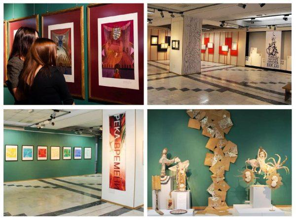 Художественный музей Сургута
