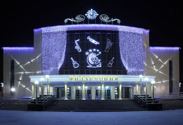 Сургутская филармония