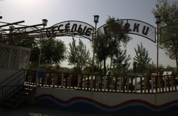 Аттракцион в парке Саманидов, Бухара
