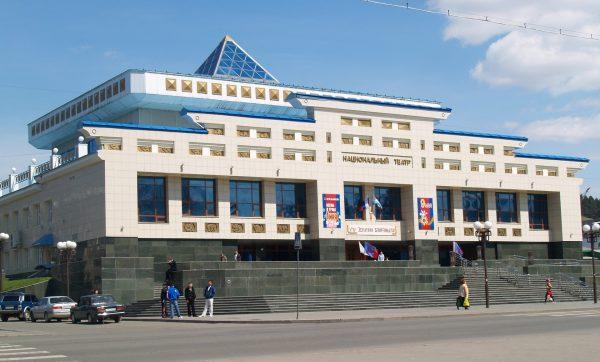 Драматический театр им. П. В. Кучияк