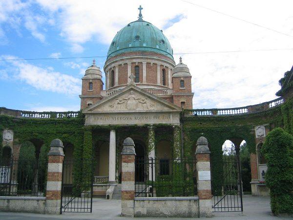 Аркады кладбища Мирогой