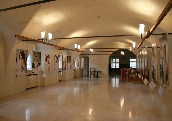 Музей города Загреба