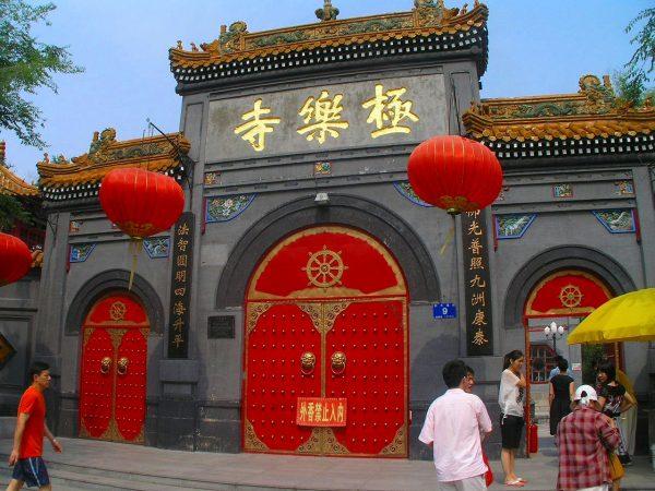 Храм Цзилэсы в Харбине