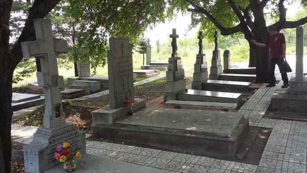 Кладбище Хуаншань в Харбине