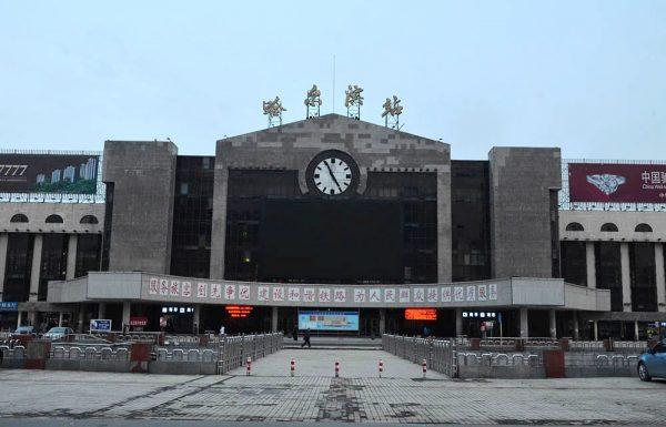 Железнодорожный вокзал в Харбине