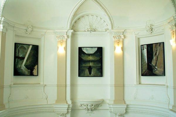 Современная галерея